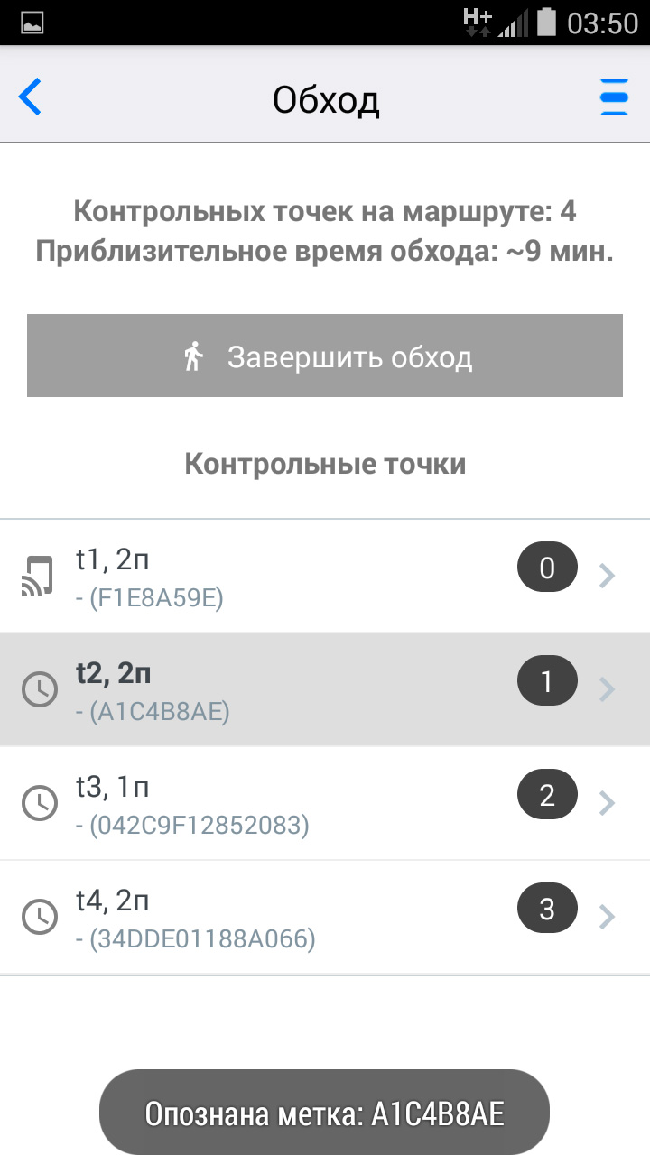 Реализация прототипа мобильного/веб клиентов и сервера для